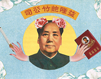 Corporate Identity: Mao Tse-Tung