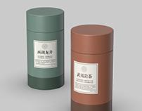 Filtration of tea crumbs-Tea can design 滤屑茶罐