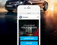 Volkswagen site smartphone