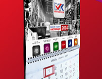Volgametcom's corporate identity, Samara