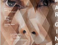 Esplanade Presents | The Studios 2017