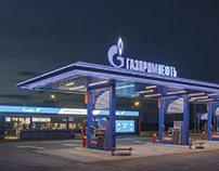 Ребрендинг для автозаправочных станций