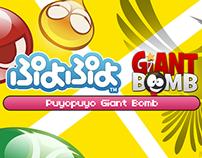 Puyo Puyo Giant Bomb