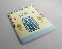ElNubia Brochure