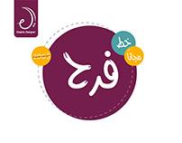 farah Arabic font free download