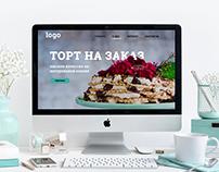 Веб-дизайн Польз. интерфейс