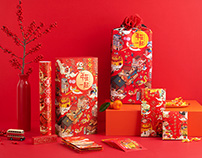"A happy festive gift box that called""Nian Zai Yi Qi"""