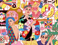 Illustration Arts Festival 2018 Poster