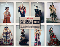 12 Zodiac Signs Fashion Wall Calendar Design 2017