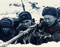 Постер про оборону Москвы