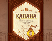 Kapana Chocolate / Packaging Design