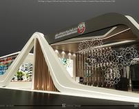 UPC CityScape 2017 Design