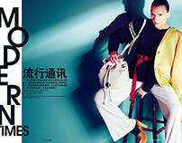 MODERN TIMES Newtide February 2015