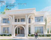 New villa free style