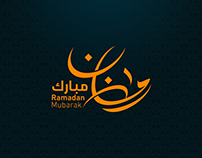 Ramdan Kareem 2019