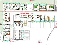 NABLUS MEDICAL CENTER - SANDWICH PANELS STRUCTURE 1300