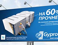 Gyproc KV