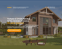 Landing page for Dubrov company
