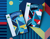Metro Map Cover Illustration