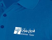 bonyan team  logo