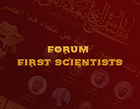FORUM FIRST SCIENTISTS