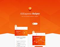 AliExpress plugin