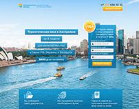 Сайт туристической компании (визы в Австралию)