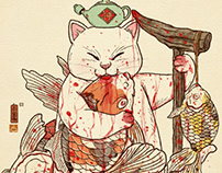 Samurai Cat 2018