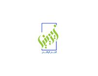 logo zezenia