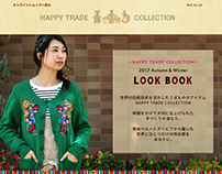 【Webデザイン】2017AW HAPPY TRADE COLLECTION LOOK BOOK