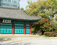 My foreign semesters inSeoul, South Korea – 12/2016