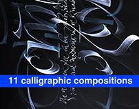 Calligraphy set 2017