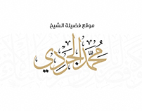 Sheikh Aljardi official website