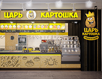 Design of the food court cafe