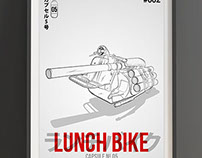 The Life Project - #002 Lunch Bike