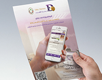 Flyer design for Elite doctors - Saudi Arabia