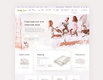 Pretty Choice - интернет-магазин