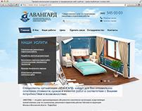 "Готовый сайт визитка компании ""Авангард"""