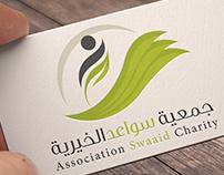 هوية وشعار جمعية سواعد الخيرية