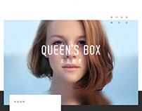 QUEEN`S BOX 女王粧匣品牌视觉设计