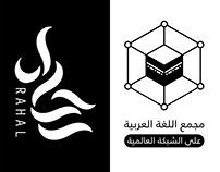 Logos 2016   شعارات 2016