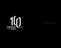 logo'17