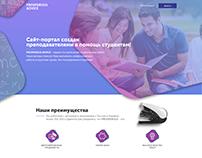 Prosperous advice - diplomas portal