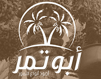 logo & typo #Branding