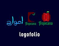 logofolio (unofficial)