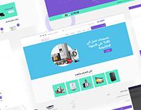 EGIANT   Full Solutions eCommerce