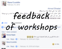 feedback of workshops