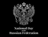 National Day of Russia, 2015, Dubai