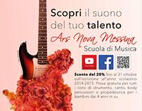 Advertising campaign Ars Nova Messina 2014