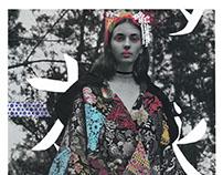Yen Magazine Overlay
